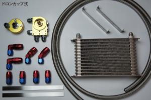 HPI R34GT-R エンジンオイルクーラーキット ドロンカップ式